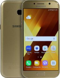 smartphone samsung galaxy a5 2017 gold sm-a520fzddser