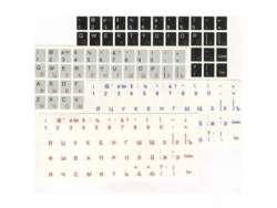 nbacs key-labels rus